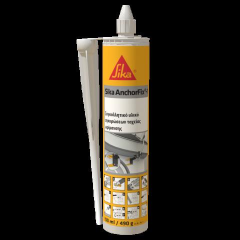 Συγκολλητικό Υλικό Αγκυρώσεων Sika AnchorFix®-1(053MRZ22)