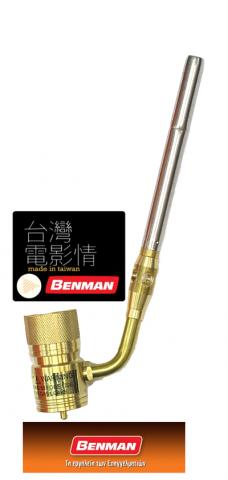 benman 70306
