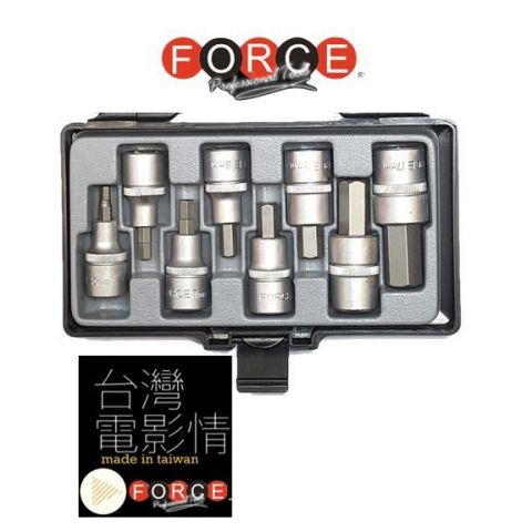 force-4091s2