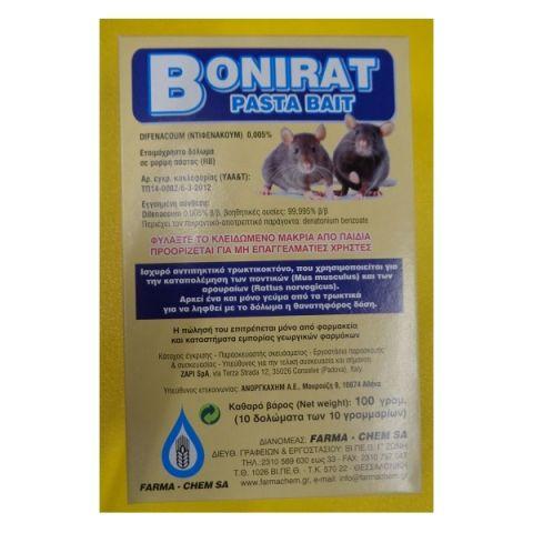 bonirat-pasta-bait-georgikosoikos