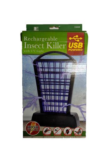 Επαναφορτιζόμενη UV Λάμπα Εντόμων Με USB(55668)