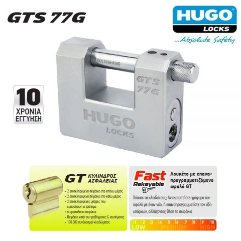 Λουκέτο Ασφαλείας Από Ανοξείδωτο Ατσάλι Με Πύρο HUGO(GTS77G)