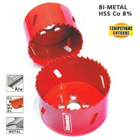 Ποτηροτρύπανο Για Όλα Τα Υλικά 25mm 1 ίντσας BENMAN(74205)